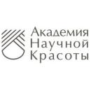 Академія Наукової Краси